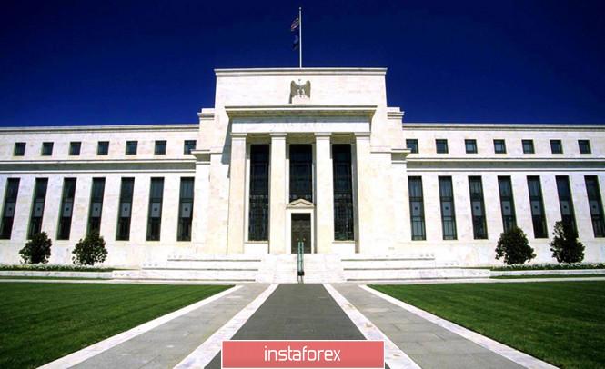 Когда ФРС повысит ставку?