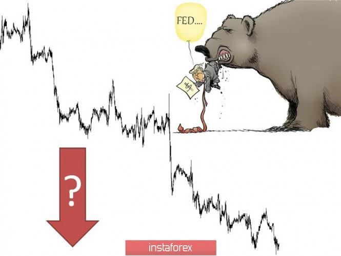 Торговые рекомендации по валютной паре EURUSD – расстановка торговых ордеров (29 января)