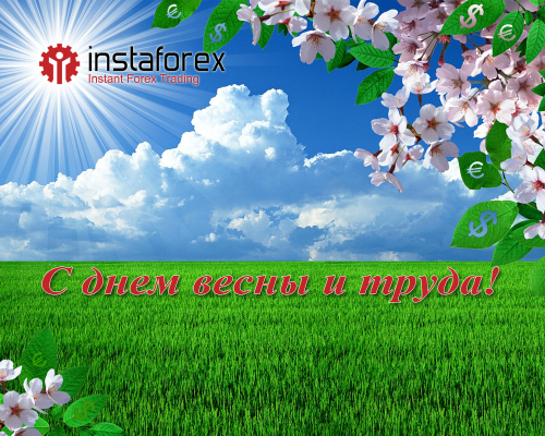 http://forex-images.instaforex.com/userfiles/image/company_news/1_may_instaforex_2013.jpg