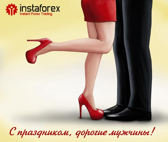http://forex-images.instaforex.com/userfiles/image/company_news/23_february_instaforex_2013.jpg