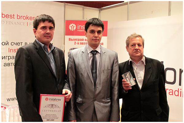 http://forex-images.instaforex.com/userfiles/image/company_news/instaforex-showfxworld-moscow-2012-01.jpg