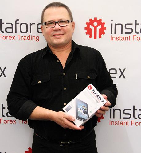I Московская конференция InstaForex – 2012