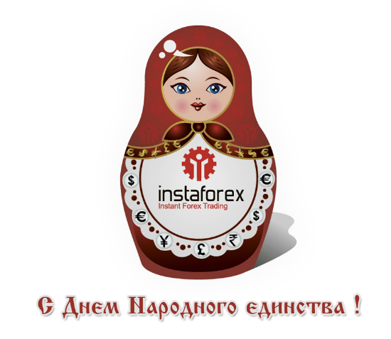 http://forex-images.instaforex.com/userfiles/image/company_news/national_unity_day_instaforex_2012.jpg