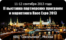 http://forex-images.instaforex.com/userfiles/image/company_news/race_expo_moscow_conference_2013.png