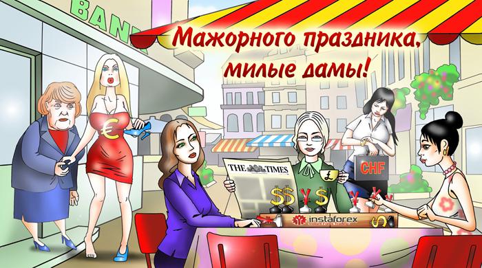 http://forex-images.instaforex.com/userfiles/image/company_news/women's-day-instaforex-2012.jpg